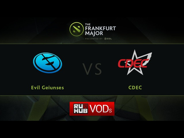 EG vs CDEC, Fall Major, WB Round 2, Game 1