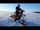 Солтон Гусеница для мотоцикла Сноубайк snowbike