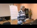 Марва Оганян Мигрень депрессия и прочие болезни истинные причины и способы личения