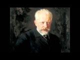 Петр Ильич Чайковский - Вальс Цветов (из балета Щелкунчик)