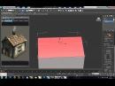 3D MAX Элементарное текстурирование на примере домика часть 1