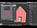 3D MAX Элементарное текстурирование на примере домика часть 2