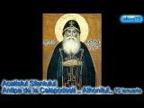 Acatistul Sfantului Antipa de la Calapodesti ,,Athonitul,, 10 ianuarie