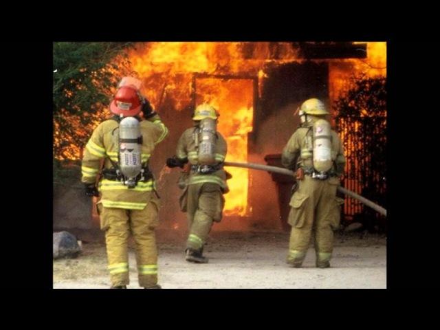 Учебный фильм УрИ ГПС МЧС России Азбука пожарной безопасности