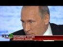 Путин: Если драка неизбежна, надо бить первым