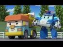 Робокар - мультики про машинки - Суета вокруг мусора HD - Серия 41