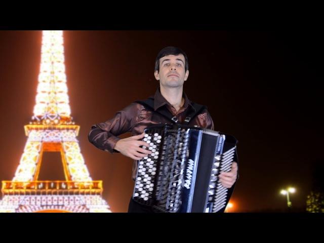 ПОД НЕБОМ ПАРИЖА французский вальс Жиро (Sous le Ciel de Paris french music - accordion)