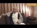 Александр Хакимов Веды, Любовь, Мужчина и Женщина