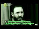 Fidel Castro speech