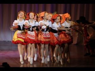 Ансамбль песни и пляски имени В. С. Локтева ― Тарантелла (итальянский танец)