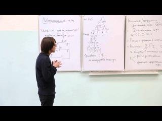 Теория игр и приложения. Лекция 9 (Максим Горюнов, CERGE-EI)