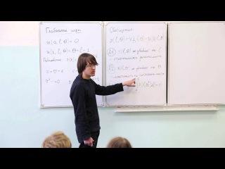 Теория игр и приложения. Лекция 11 (Максим Горюнов, CERGE-EI)
