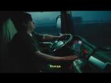 Зеленоглазое такси(фильм Самый лучший день)