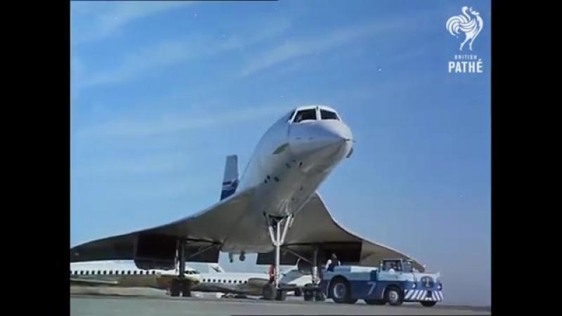 Первый полет Конкорда (1969)