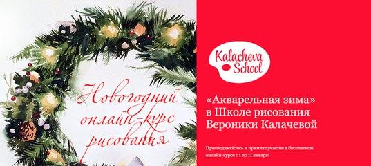 http://kalachevaschool.ru/2016?fuid=1166241