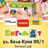 bigimot_tomsk