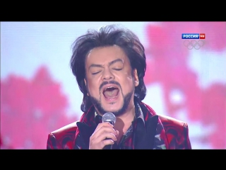 Филипп Киркоров - Любовь пять звезд, Песня года 2013, 1.01.2014