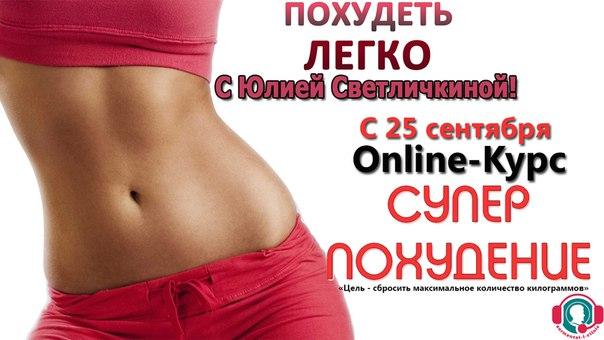 как сбросить вес в домашних условиях форум