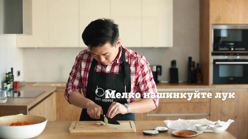 Морковь по-корейски за 10 минут [Рецепты Bon Appetit]