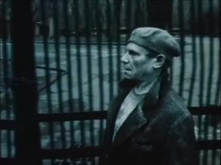 Александр Розенбаум - Нарисуйте мне дом (к/ф Друг, 1987г.)