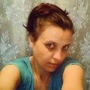Тая Литвинова. Фото №4