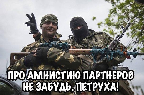 """""""Удар был неожиданным. С первого попадания загорелся экскаватор. Четверо раненных"""", - украинские бойцы рассказали о нарушении боевиками перемирия возле Троицкого - Цензор.НЕТ 562"""