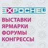 Выставки, ярмарки города Челябинска