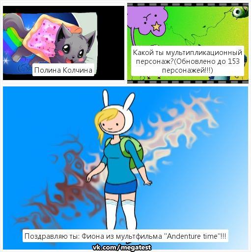 Взорви Это - Бесплатные онлайн игры для девочек на