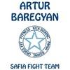 Бокс Саратов