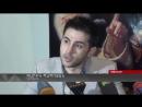 """Aysor ATV """"Սիրո գործակից""""- ը Գյումրիում է"""