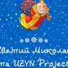 UZYN Project | УЗИН Проджект