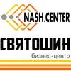 Бизнес-центр СВЯТОШИН