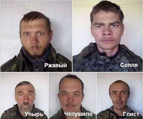 """Террористы """"ДНР"""" собирают персональные данные местных жителей для создания единой """"налогово-таможенной"""" базы, - ИС - Цензор.НЕТ 8207"""