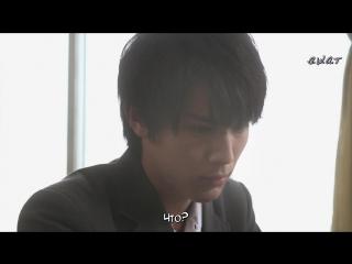 [FSG S.W.A.T] Подружка Минами: Моя милая принцесса с пальчик /Minami kun no Koibito~My Little Lover [7/10]