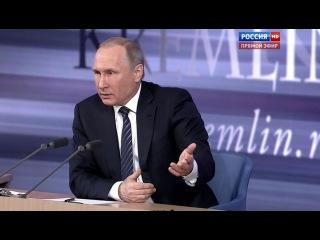Вести.Ru: Путин пообещал следить за судьбой мальчика, едва не сгоревшего в роддоме