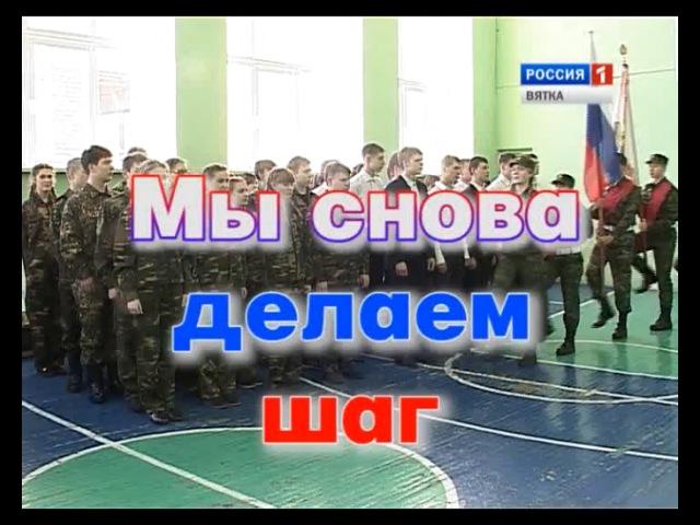 Военно-патриотический спортивно-досуговый клуб «Преображенцы» 2013 год