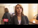 HOT NEWS - как проходили съемки клипа IOWA