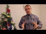Новогодне-рождественское обращение председателя приходского совета храма св. Аллы