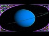 Астрономия для Детей - Уран