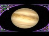 Астрономия для Детей - Венера