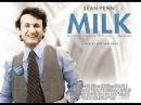 Харви Милк / Milk 2008 Movie Review