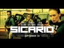 Jóhann Jóhannsson – Sicario (Original Motion Picture Soundtrack)