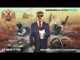 Отечественная видеоигра про историю России и наших великих предков