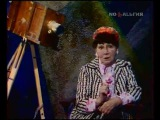 Будильник. Встреча с Риной Зелёной (1977г.)