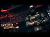 Battlefield Hardline Betrayal Cinematic Trailer
