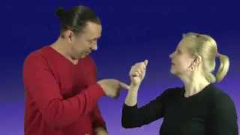 Диск Давайте знакомиться, правила общения с глухими