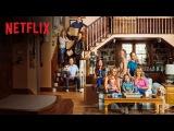 Fuller House / Дом битком! / Более полный дом на Нетфликс - Teaser Тизер - Netflix | Сезон Серия 0 1 2 3 4 5 6 7 8 9 | 2016