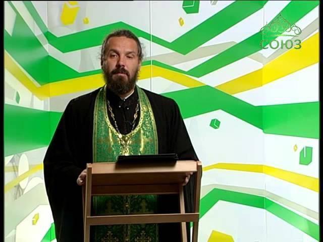 16 августа. Священномученик Николай Померанцев