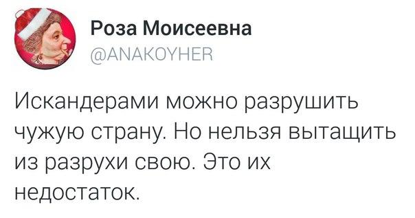 В мире мудрых мыслей (не для россиян)