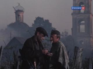 Вечный зов. (1973-1983. Серия 16 - Противостояние).